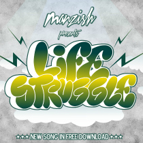 manzish - life struggle (cover)